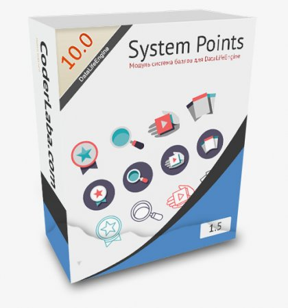 System points 1.5 Final release [DLE 7.0 - 10.0]
